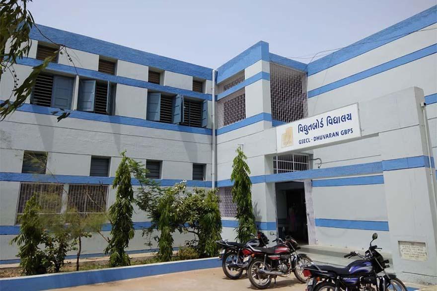 DGBPS-school-renovation-1